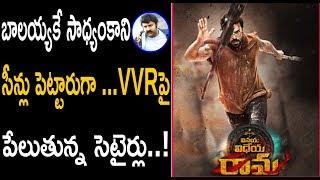 Mega Fans Trolling Boyapati About Over Actions Scenes In VVR | Mega fans Vs Boyapati | Top Telugu TV