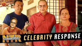 Krishna, Vijaya Nirmala and Naresh Response on NTR Kathanayakudu Movie ||  Balakrishna, Vidya Balan video - id 37189c9b7436c0 - Veblr Mobile