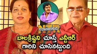 Super Star Krishna and Vijaya Nirmala about Balakrishna and NTR Kathanayakudu Movie