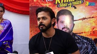 Sreesanth EXPLOSIVE Reaction On Hardik Pandya & KL Rahul BCCI BAN - Koffee With Karan