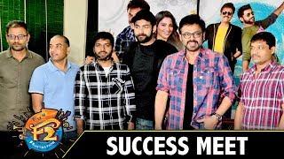 F2 Movie Sucess Meet - Venkatesh, Varun Tej, Tamannaah, Mehreen - Bhavani HD Movies