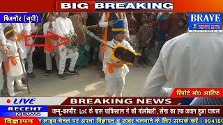 Bijnaur | गुरू गोविंद सिंह के पावन पर्व के मौके पर निकाला गया नगर कीर्तन - #BRAVE_NEWS_LIVE