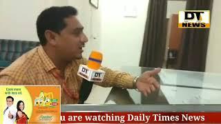 exclusive talk with DCP Sri Ambar Kishor Jha Kite Festival