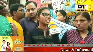 Protest Over | Minor Gang Rape | Under Kamatipura PS Limits | Accused Recorded The Video - DT News