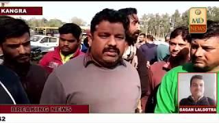 धर्मांतरण के खिलाफ उग्र हुए हिंदू संगठन,सौंपा ज्ञापन