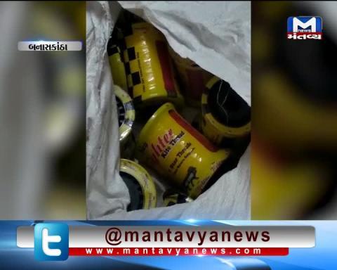 Banaskantha: Police caught stock of Chinese Kite String in Deesa