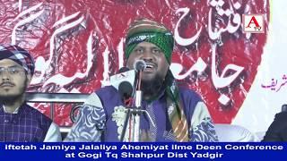 Ahemiyat ilme Deen Conference & iftetah Jamiya Jalaliya at Gogi Tq Shahpur Dist Yadgir