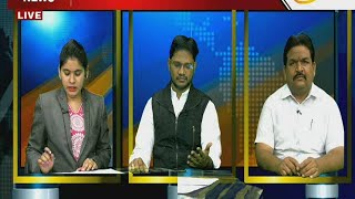 Dibet About Corporation Urdu Bord Issue Kalaburagi