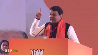 Shri Devendra Fadnavis on Agriculture Resolution passed at BJP National Convention.