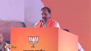 Shri Raghubar Das on Resolution on Welfare of the Poor passed in BJP National Convention.