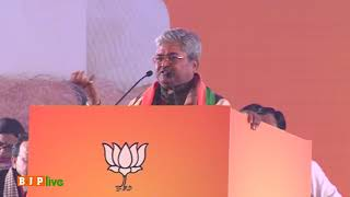 Shri Dushyant Kumar Gautam's speech at BJP National Convention in New Delhi.