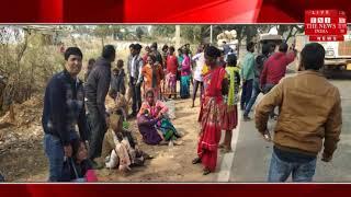 [ Jharkhand  ] गुमला सड़क दुर्घटना में एक नाबालिक की मौत / THE NEWS INDIA