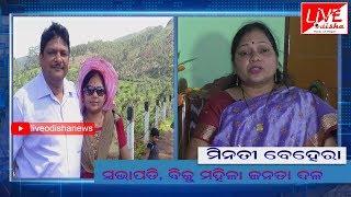 Lady Leader :: Minati Behera