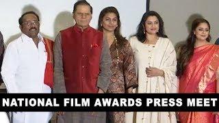 TSR National Film Awards Press Meet - Paruchuri Gopala Krishna, Nagma, Meena || Bhavani HD Movies