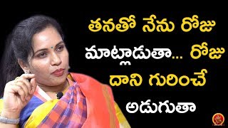 He Use To Call Me Every Day - Revathi Chowdary Exclusive Interview
