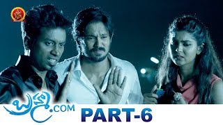Brahma.com Full Movie Part 6 - Latest Telugu Movies - Nakul, Neetu Chandra, Ashna Zaveri