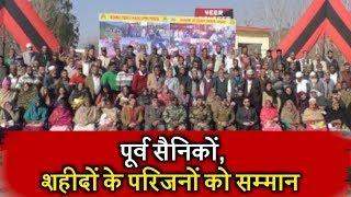 Ex-Army personnel की विशाल रैली में उमड़ा हुजूम, Martyrs के परिवारों को सम्मान