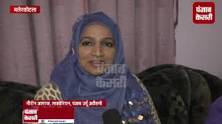 Triple Talaq bill: पीड़िताओं में ख़ुशी, संगठन का विरोध
