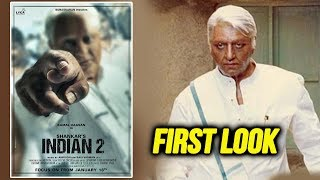 INDIAN 2 FIRST LOOK OUT | Kamal Hassan Shankar