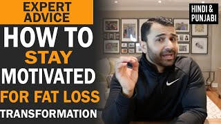 Simple steps for FAT LOSS Trasnformation! (Hindi / Punjabi)
