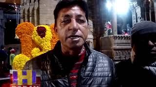 12 ज्योतिर्लिंग को दर्शाया गया  एतिहासिक शिव मंदिर बैजनाथ में