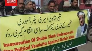 Jammu and Kashmir Democratic Freedom Party protest at press colony Srinagar