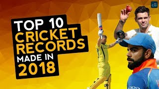 Cricket Records of 2018 | Top 10 | HINDI | A must watch for cricket fans | (2019)