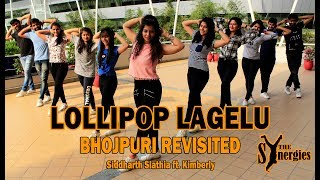 Dance Choreography | Lollipop Lagelu - Siddharth Slathia ft. Kimberly | The Synergies
