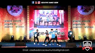 Indian Marvels || 3rd Place || Kudus Dance Championship 2018