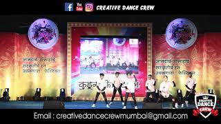 A Planet Attackers || 2nd Place || Kudus Dance Championship 2018