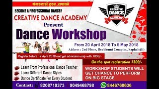 Creative Dance Workshop 2018