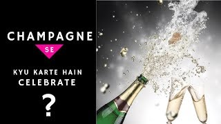 Why Celebrate With Champagne in Hindi | Why Champagne for Celebration | Dada bartender | Champagne
