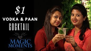 One Dollar Cocktail with Vodka & Paan | $1 Cocktail With Paan | Dada Bartender | Vodka Cocktail