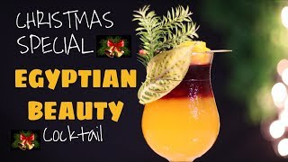 Christmas Cocktail | Christmas Special Vodka Cocktail | Xmas Cocktail | Dada Bartender | Vodka