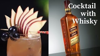 Christmas Cocktail Royal Apple | Cocktail With Royal Stag Whisky | Dada Bartender | Royal Stag