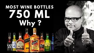 Why Wine Bottles are 750 ml Size | Why the Standard Size wine bottle is 750 ml? | Dada Bartender