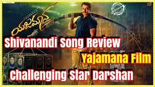 Shivanandi Lyrical Song Review From Yajamana Movie Starring #Darshan
