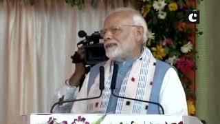 PM Modi inaugurates several development projects in Odisha