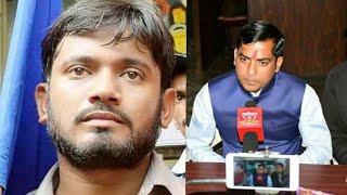 कन्हैया कुमार व उमर खालिद के खिलाफ चार्जशीट दायर होने पर उपदेश राणा लाइव