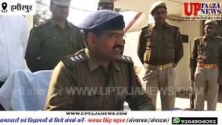 हमीरपुर में गुजरात से ट्रक चोरी करने में तीन युवक गिरफ्तार