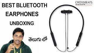Cool Bluaetooth earphones under 4000 | Unboxing