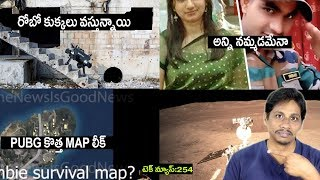 TechNews in telugu 254 :Oneplus 7,redmi note 7,Jio speed,Samsung,PUBG new map,honor 10lite