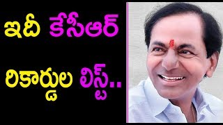 Telangana CM KCR Political Records And Life History | TRS | CM KCR | Top Telugu TV