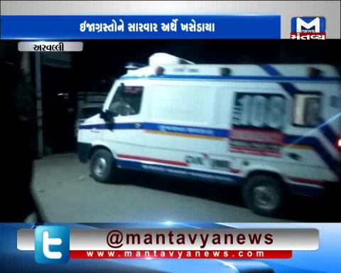 Aravalli: 3 dead, 5 injured in accident between cars