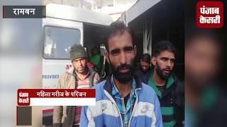Ramban जिला अस्पताल में special doctor का 'रोना', गर्भवती महिलाओं के treatment में बदइंतजामी
