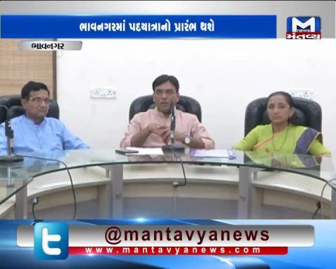 Union Minister Mansukh Mandaviya to kick off Padyatra from today