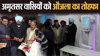 Guru Nanak Hospital को मिली Digital x-ray machine