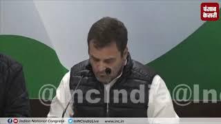 राफेल पर Rahul ने PM Modi को घेरा, पूछे पांच सवाल