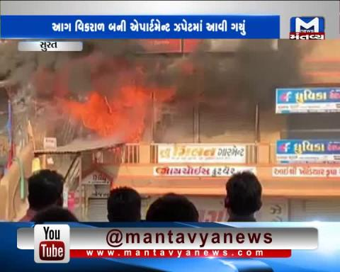 Surat: Fire broke out in the ATM of Bank of Baroda