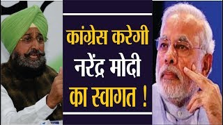 The Accidental PM पर Congress द्वारा Manmohan Singh का बचाव !